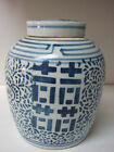 Antique Large Chinese Qing Dynasty Blue and White Porcelain Jar with mark