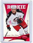 2012-13 Panini Certified Hockey Cards 33