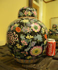 Huge Chinese Ginger Jar / Vase / Urn 13