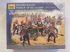 Zvezda 1/72 French Foot Artillery 1812-18 Stiff Plastic Snap Fit #6810 6 figures
