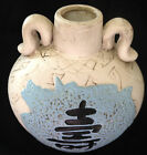Vtg Asian Folk Art Handmade Clay Pot With Unique Design on Front