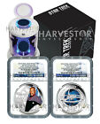 2015 CERTIFIED SILVER STAR TREK TWO COIN SET NGC PF70 FIRST RELEASES SISKO