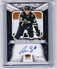 2012-13 Panini Rookie Anthology Hockey Silhouette Guide 73