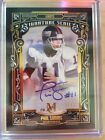 2015 Topps Museum Collection Football Cards - Review Added 42