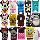 For Huawei P8 Lite G7 3D Cute Animals Cartoon Soft Silicone Case Cover Back Skin
