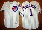 CHICAGO CUBS KOSUKE FUKUDOME WHITE PINSTRIPE AUTHENTIC MLB SIZE 48 JERSEY