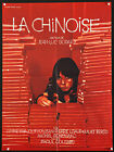 LA CHINOISE 1967 22x30 French New Wave poster Jean Luc Godard Film Art Gallery