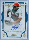 2015 Topps Supreme Baseball Cards 4