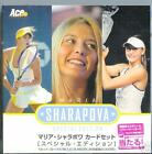 Maria Sharapova Tennis Cards, Rookie Cards and Autographed Memorabilia Guide 11