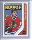 2015 Upper Deck Chicago Blackhawks Stanley Cup Champions Hockey Cards 21