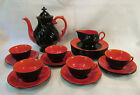 Egersunds Fayancefabriks Co Norway Vintage 20 Piece Coffee Set Orange Black