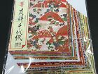Origami Paper Washi Chiyogami Yuzen 30 Sheets 30 Design 150  150mm 074 JAPAN