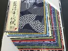 Origami Paper Washi Chiyogami Aizome 20 Sheets 20 Design 150  150mm 082 JAPAN