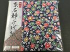 Origami Paper Washi Chiyogami Yuzen 200 Sheets 26 Design 150  150mm JAPAN