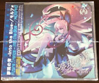 New MORPHO Yume Utsutsu no Ao into the blue Azure Striker Armed Blue Gunvolt CD