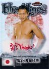2012 Topps UFC Bloodlines Trading Cards 24