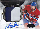 2014-15 Upper Deck The Cup Hockey Cards 19