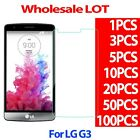 9H Premium Tempered Glass Screen Protector Film For LG G3 026MM LOT WHOLESALE