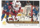 Jeff Skinner 2012-13 SP Authentic Moments Limited Gold Autograph #154 Auto 12 13