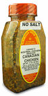 Marshalls Creek Spices CANADIAN CHICKEN NO SALTCOMPARE TO MONTREAL SEASON