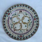 """222 Fifth 12 Days of Christmas 5 French Hens Salad Dessert Plate 8"""" MINT"""