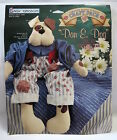 Daisy Kingdom doll kit fabric panel Dan E Dog 18
