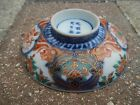 Rare 7 Character Antique Chinese Japanese Imari Porcelain Bowl Cover~ 1860's