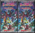 Pokemon SM Strengthening Pack: Beyond a New Challenge Booster 2 Box Set SM2+ JP