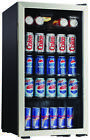 Danby DBC120BLS Beverage Can Center, 120 Can/3.3 cu-ft 19-3/4 in L x 17-14/16 in
