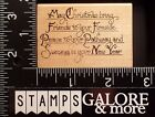 STAMPENDOUS USED RUBBER STAMPS CHRISTMAS H094 FRIENDS  FIRESIDE PEACE NEW YEAR