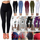 Women High Waisted Slim Skinny Pencil Pants Stretch Jeans Ripped Pencil Trousers