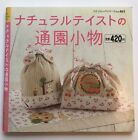 CUTE Sewing Bags of All Types  Accessories Japanese Craft Book