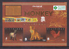 Philippines Stamps 2016 MNH Zodiac Monkey Gold Foil S S Taipei Stampex