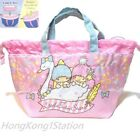 Sanrio Little Twin Stars Drawstring Tote Bag Lunch Box Bento Case Pouch Purse