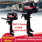 60HP Outboard Motor 2 Stroke Boat Engine Fishing Water Cooling CDI HANGKAI UPS