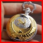 Taschenuhr Pocket Watch CCCP USSR СССР KGB Soviet Union Putin Russia Russland
