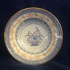 Fruit Berry Bowl - Tienshan Rice Flower Made in China  - *Multiples Available*