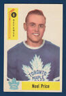 1958-59 Parkhurst Hockey Cards 12