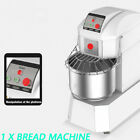 110/220 1.5KW 40L Business Spiral Dough Mixer Speed Bread Machine 107/230RPM DHL