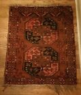 Hand Made Antique Afghan Rug 2'9