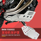 For BMW F700GS F650GS F800GS/ADV Motorcycle Large Engine Guard Expedition Cover
