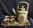Exquisite Antique Chinese Hand Carved Serpentine Jade Tea Set 7 Piece Dark Green