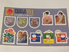JAPAN Dick Bruna Stamps x 10 Never Used Free Shipping No4