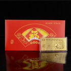 China Zodiac Dog Year Gold Foil Paper Wealth Blessing Lucky Gold Plated Banknote