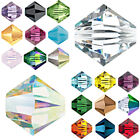 Swarovski 5328 XILION Crystal Bicone Beads Jewelry Making U Pick Size