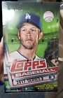 2017 TOPPS BASEBALL SERIES 2 HOBBY BOX UNOPENED