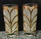 2 GEORGES BRIARD Gold feather WHITE frosted hiball glasses EXCELLENT