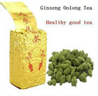 250g Taiwan Organic Dong Ding Ginseng Oolong Tea Green Food For Health Care 人参乌龙
