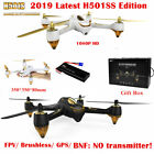 Hubsan H501S X4 Drone 58G FPV RC Quadcopter 1080P Follow Me Brushless GPS BNF