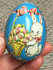 VINTAGE TIN LITHO EASTER EGG MADE IN ENGLAND